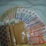 Get Financing Tradeline